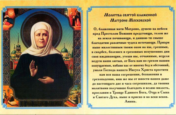 matrona_moskovskaja_145