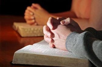 молятся люди