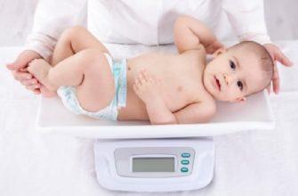 Вес и рост ребенка до года
