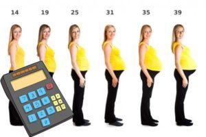 рассчитать беременность по неделям